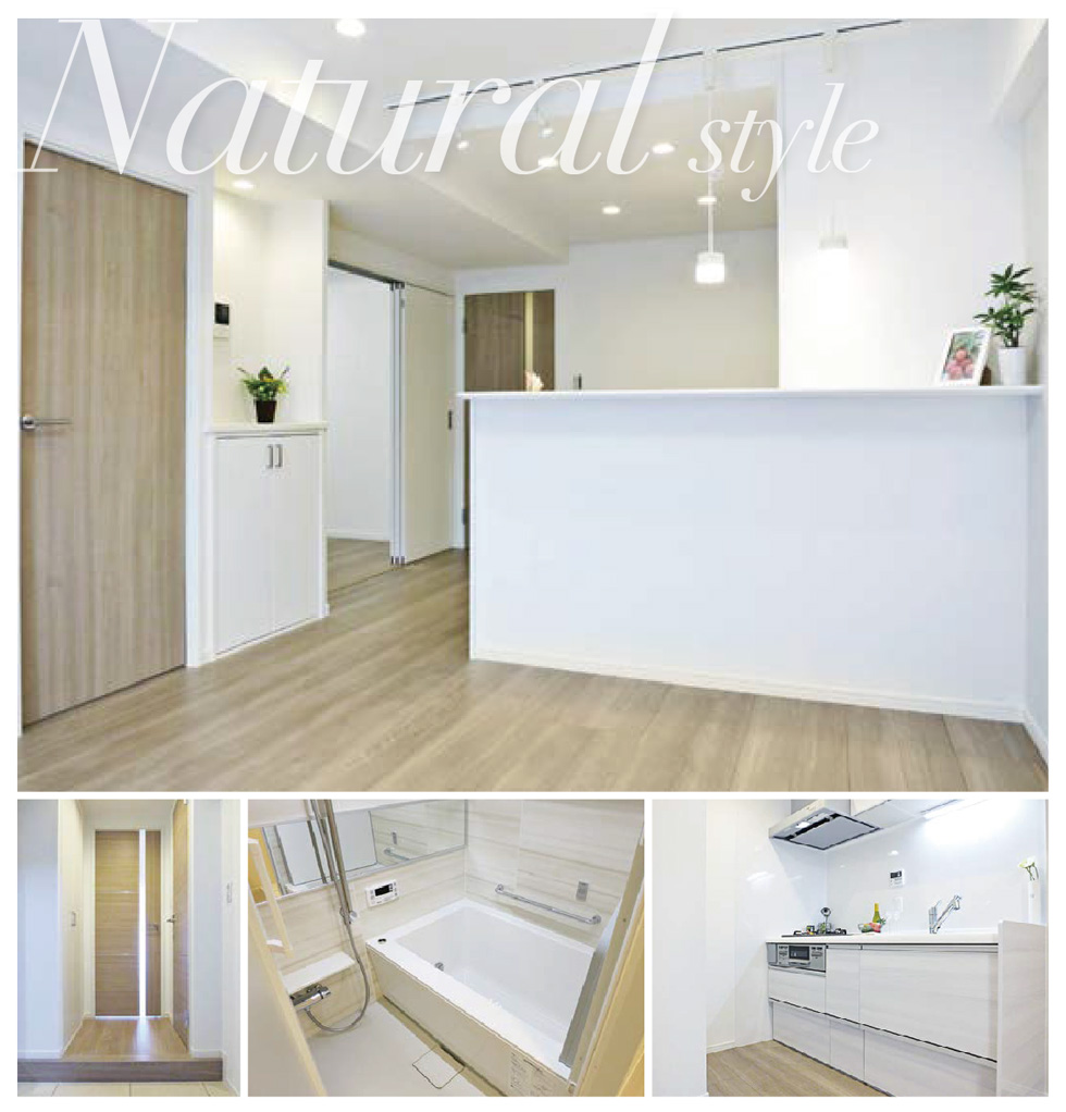 Natural style(自然风格)